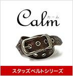 Calm �J�[��