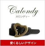 Calondy �J�����f�B�[