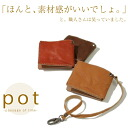 Blpt0001_mobile01_1