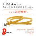 """ricco-colore-' color-choose from so thin, a very cute get lost in 10 colors, you will enjoy even the texture of the leather real leather belt"