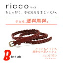 """ricco-sottile-' so all fine in the mesh freely I want to play, you will enjoy even the texture of small gold colored buckle and leather real leather belt"
