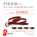 """""""ricco-cintura-' 2 cm width shred all basic simple, worn leather belt real leather loincloth excellent excellent stuff, leather material sense of enjoyment"""