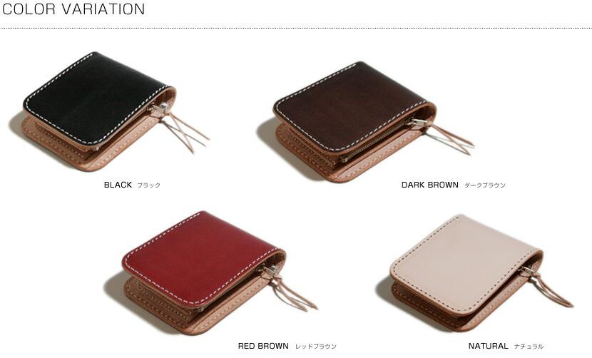 【財布】カラーバリエーション