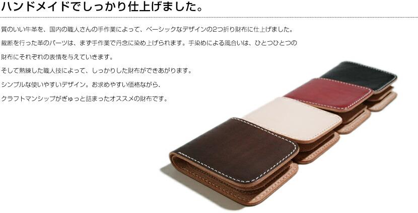 【財布】ハンドメイドでしっかり仕上げました。