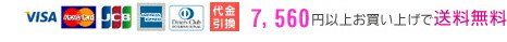 7,350�߰ʾ太�㤤�夲������̵��