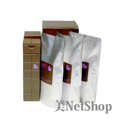 アリミノ ピース プロデザインシリーズ カールミルク チョコレート200ml+詰め替え200ml×3個入り(送料無料 一部地域除く)