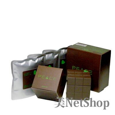 アリミノ ピース プロデザインシリーズ ハードワックス チョコ80g+詰め替え80g×3