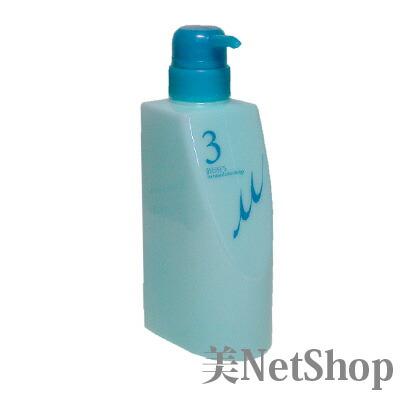 ミルボン ディーセス リンケージ ミュー 3 業務専用ポンプ付ボトル