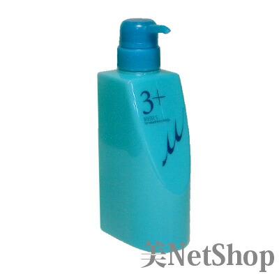 ミルボン ディーセス リンケージ ミュー 3+ 業務専用ポンプ付ボトル
