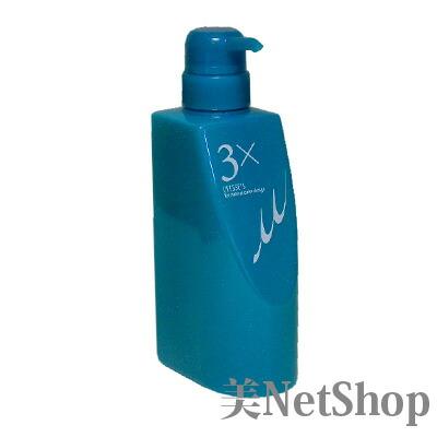 ミルボン ディーセス リンケージ ミュー 3x 業務専用ポンプ付ボトル