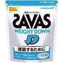 Sabbath weight down bag 1050 g approximately 50 food-yogurt flavor