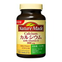 Nature made calcium + vitamin D family size ( 200 grain pieces, 100, min )