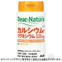 Dianachura calcium, magnesium 120 grains (bottle)