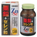 [Orihiro zinc + selenium grain 75 g (approximately 300 grain)] In the [more than 5,400 Yen]