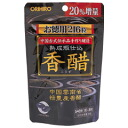 An [orihiro incense 醋 capsules economy (216 grain)] In the [more than 5250 Yen] [RCP]