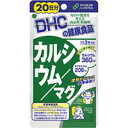 DHC 20 days / calcium / Mag hard capsules 60 grain