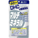 DHC 60 days-multi mineral 180 grit