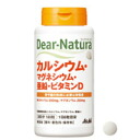 Dianachura calcium, magnesium, zinc and vitamin D (30) 180 grain (bottle)