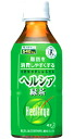 Manufacture and sales of healthya green tea PET 350ml×24 pieces □