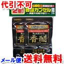Orihiro incense 醋 capsule value pack 216 grain × 2