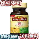 Nature made iron ( iron ) ( 80 grain pieces, 40 days min )