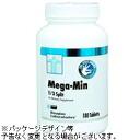 Mega - min 1 / 3 split