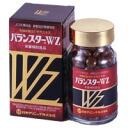 Japan clinic BarnStar WZ 480 grain