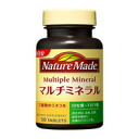 Nature maid multi-mineral (for 50 drops case /50 day)