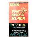 [Maruei 2 H & Black maca 2D and 120 grain] In the [more than 5,400 Yen]
