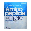 30 aminopeptide athletes