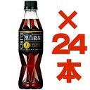 Suntory black oolong tea 350ml×24 book Black oolong tea specific health food tokuho □
