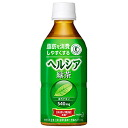 Manufacture and sales of healthya green tea PET (350ml×24 pieces) □