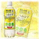Flower Kings healthya sparkling lemon PET 500ml×24 books □