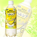 Manufacture and sales of healthya sparkling lemon PET 500ml×24 pieces □