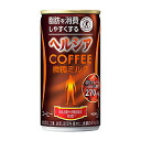 Flower Kings healthya coffee mini sugar milk (185 g × 30 pieces) □