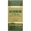 Shinsengumi enzyme tablets 240 grain