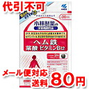 90 Kobayashi Pharmaceutical heme iron folic acid vitamin B12 (for approximately 30 days)