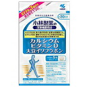 Kobayashi-made drugs calcium vitamin D soy isoflavones 150 grain ( approximately 30 min )