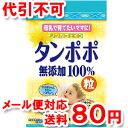 Yamamoto kampo dandelion grain 100% 120 grain