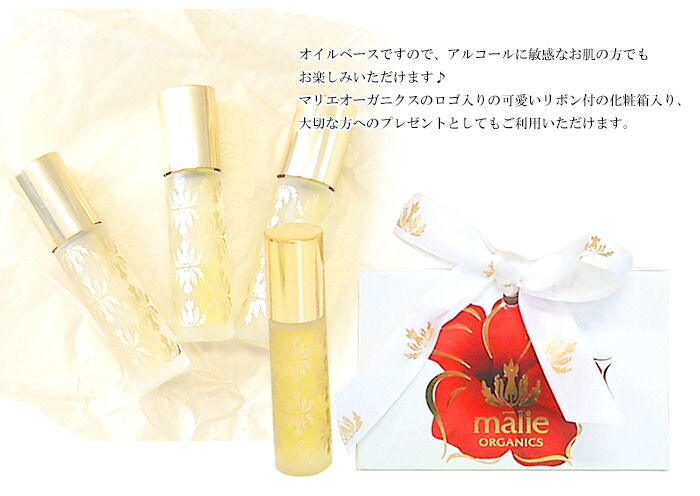 malie-oil10ml