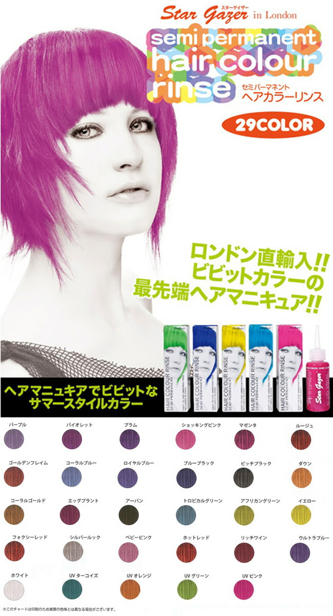Jazzing Hair Color Chart Weave Hair Color Chart Sovinsl Weave