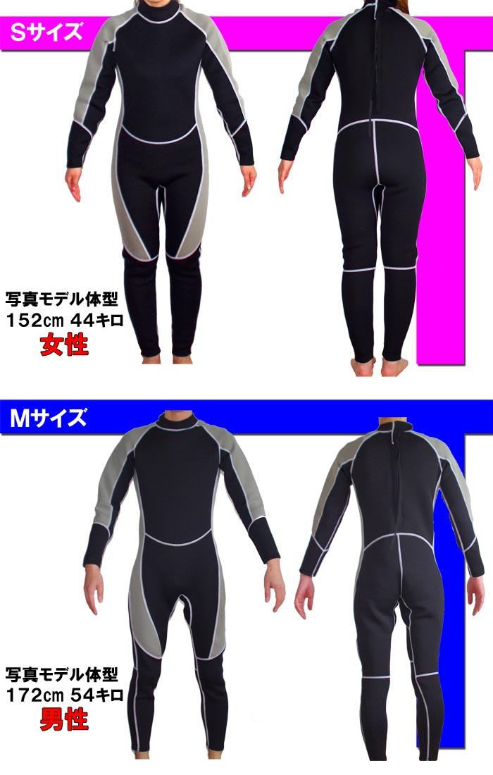 �����ե����ѡ������ӥ�����Ρ������ �����륷������ �ǿ���ǥ� 2015ǯ��ǥ� �˽����� ��� ��ǥ����� Wet suit