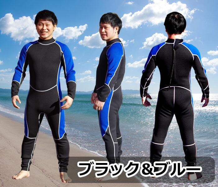 サーフィン用 ダイビング シュノーケリング オールシーズン 最新モデル 2015年モデル 男女兼用 メンズ レディース Wet suit
