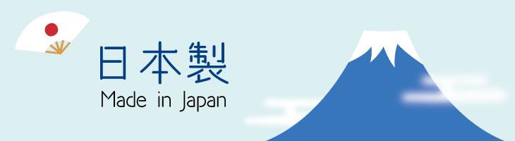 日本製 無撚糸パイルのふわふわタオル