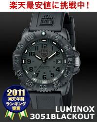 ルミノックス(LUMINOX)<br> 3051B