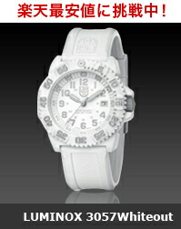 ��ߥΥå���(LUMINOX)<br> 3057Whiteout