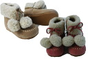 Discounted SALE sale kids kids ★ Pom-PON BOA & suede style boots