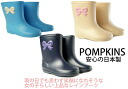 Made in Japan re re re re retrocession as often as not in stock ★ kids kids 13 cm-19 cm リボンワッペンレイン boots and rain boots