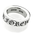 Ring : Spacer 6mm CH Forever