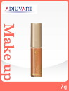 Adjuvant princell series lip gloss (Beige) (7 g) adjuvant PRINSHELL (tax included) more than 10,800 yen buying at points 10 times TOKAI20141004